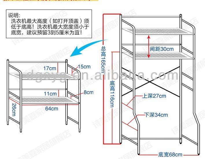 Waschmaschine Regal Badezimmer Regal Lagerregal Buy Waschmaschine Regaldrehlager Regalwandtasche Hängen Lagerregal Product On Alibabacom