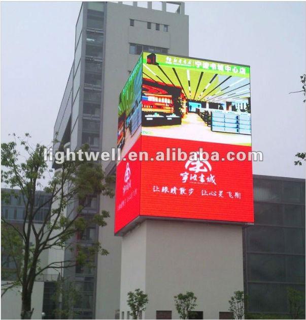 P25 Digital Billboard,Led Screen Display,Big Led Screen