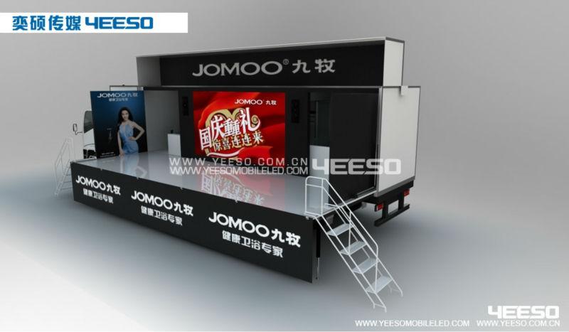 outdoor p8 led mobile stage truck for sale mobile led. Black Bedroom Furniture Sets. Home Design Ideas