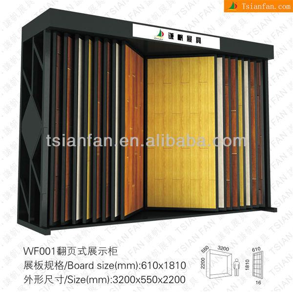 Hardwood flooring display stand retail showroom wf001 for Hardwood floor showroom