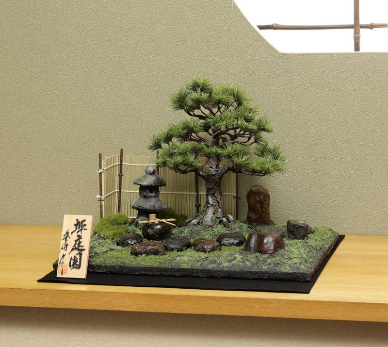 Japanischer Minigarten In Kyoto Buy Japanischminigarten Product