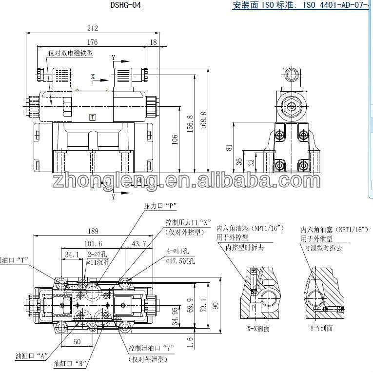 636921968_290 dshg yuken hydraulic directional control valves buy hydraulic yuken directional valve wiring diagram at crackthecode.co