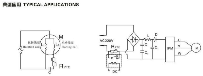 22ohm Ptc Starter Relay For Motor Starting