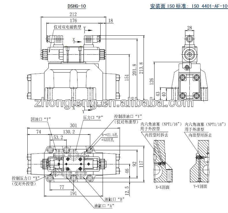 636921976_615 dshg yuken hydraulic directional control valves buy hydraulic yuken directional valve wiring diagram at crackthecode.co