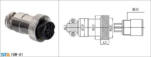 mini 16m socket connector female male 3 4 5 6 7 8 pin ul ce rohs