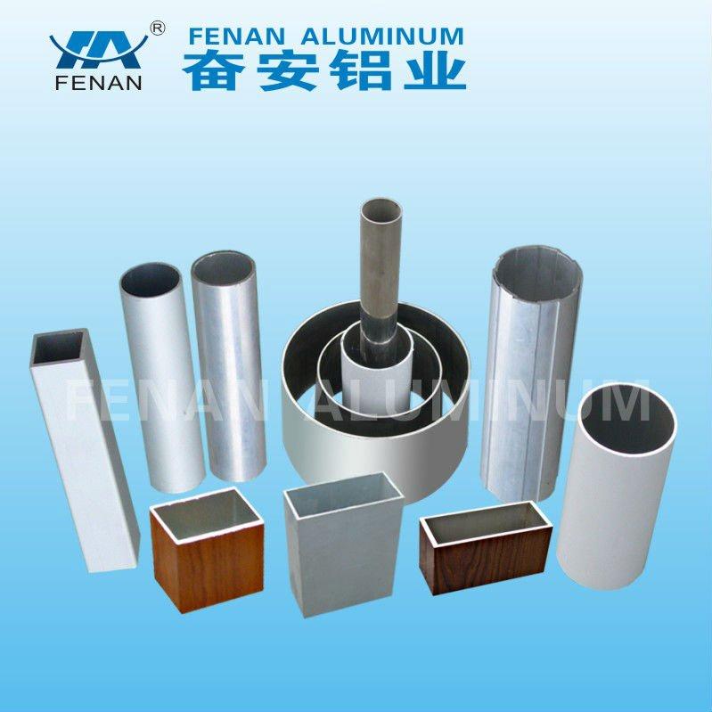 Fenan large diameter aluminum pipe and tube