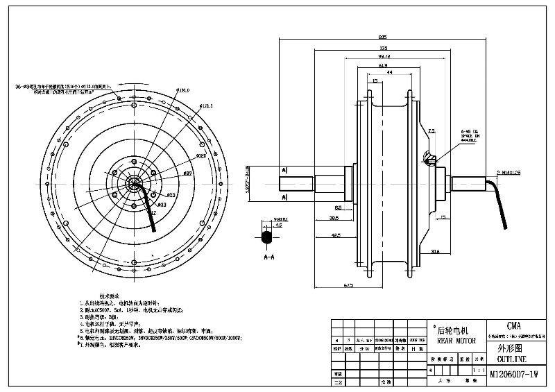 800 watt 3 gear electric bicycle rear wheel conversion kit for Electric bike hub motor planetary gear