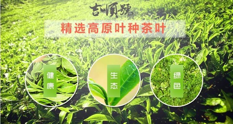 50pcs סוגים שונים טעמים הסינית יונאן ילד תה ילד בשל פו אר תה שקית מתנה את puerh תה פו אר אוכל לרדת במשקל מוצרים