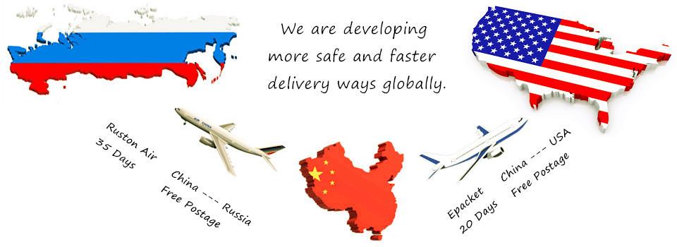 Shenzhen Hui Teng E-Commerce Co., Ltd. - Small Orders