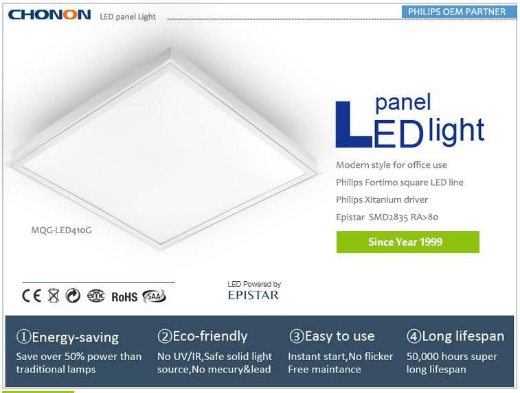 on sale 70eea 6ccc2 MQG-LED-410G, China Modern design 40W led ceiling light ...