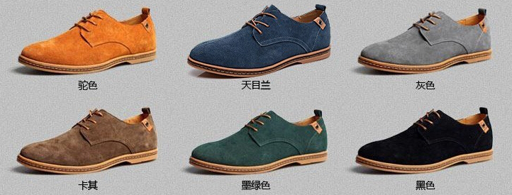Mens fashion summer shoes