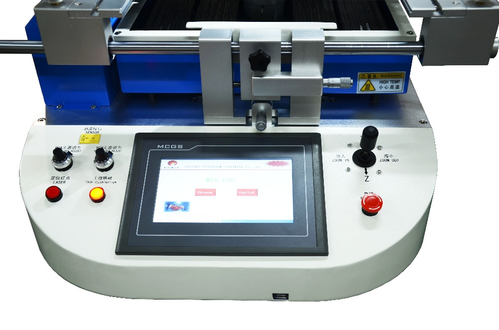 bga repair machine : BGA Rework Station for repair laptop