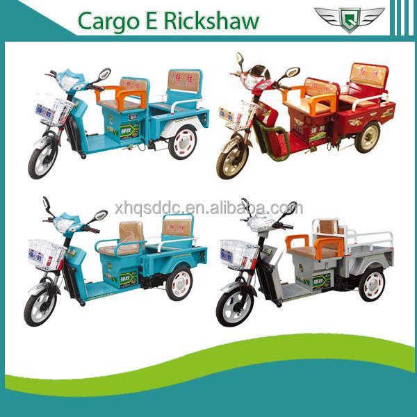 cargo rickshaw.jpg