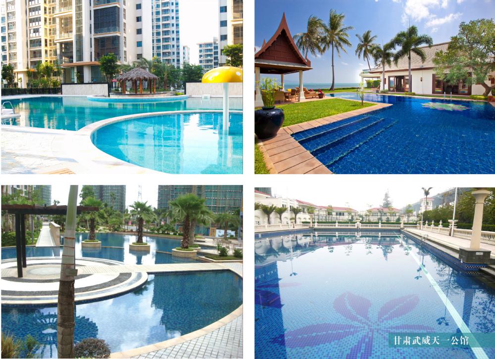240x115x9mm standard swimming pool anti slip tiles for - Non slip tiles for swimming pools ...