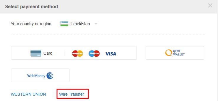 checking account number deutsch