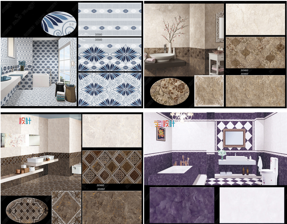 Buy Kuwait market ceramic wall tiles /new styles 300*600mm