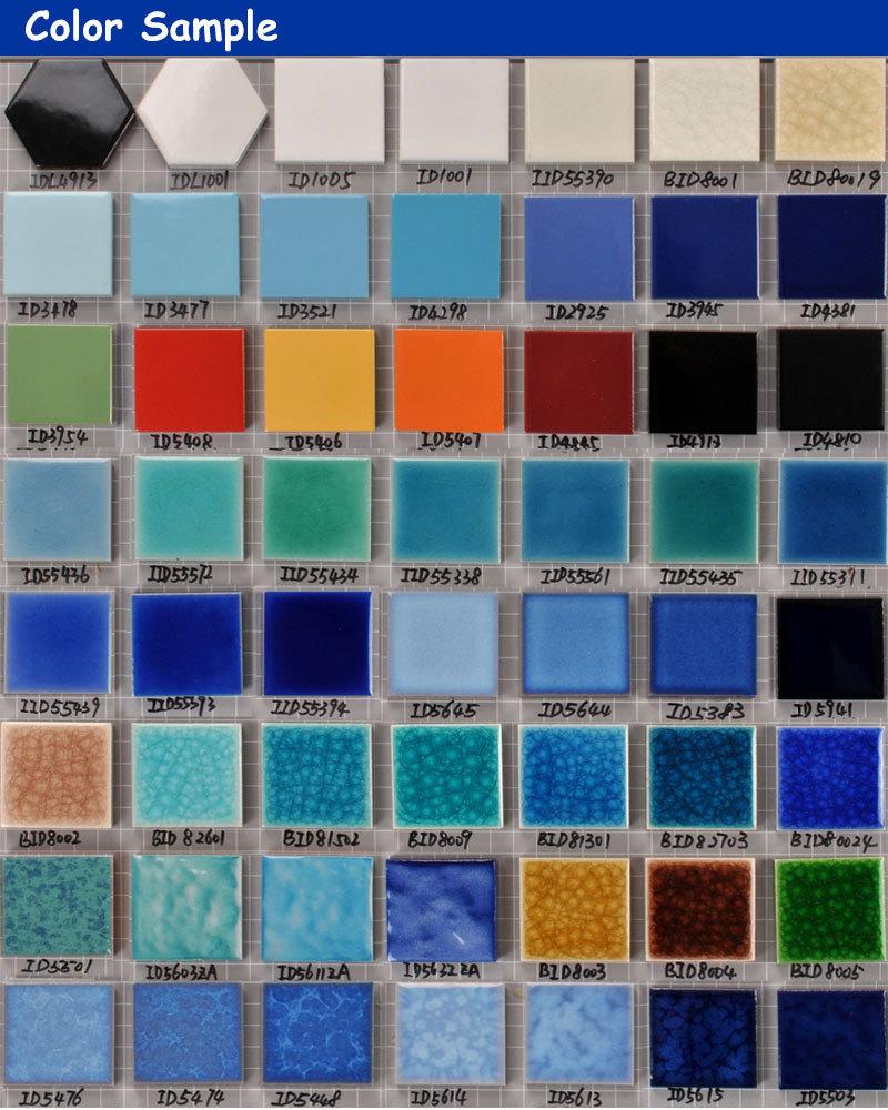 Blue Blends Ceramic glazed pool mosaic tile-25*25mm DYH25298