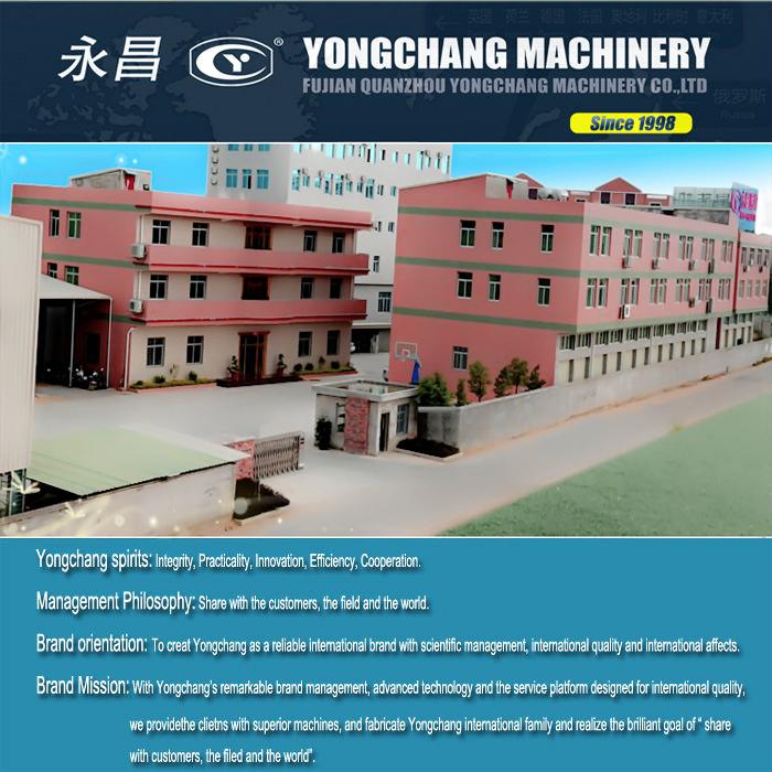 出口緬甸免燒磚機|成功案例-福建泉州永昌建材機械有限公司
