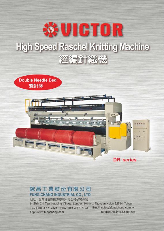 Raschel mesh bag machine.jpg