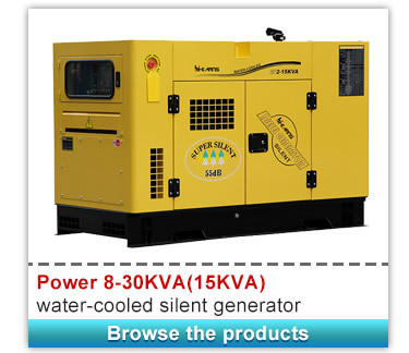 10KW DIESEL GENERATOR,10KVA Quanchai engine diesel generator