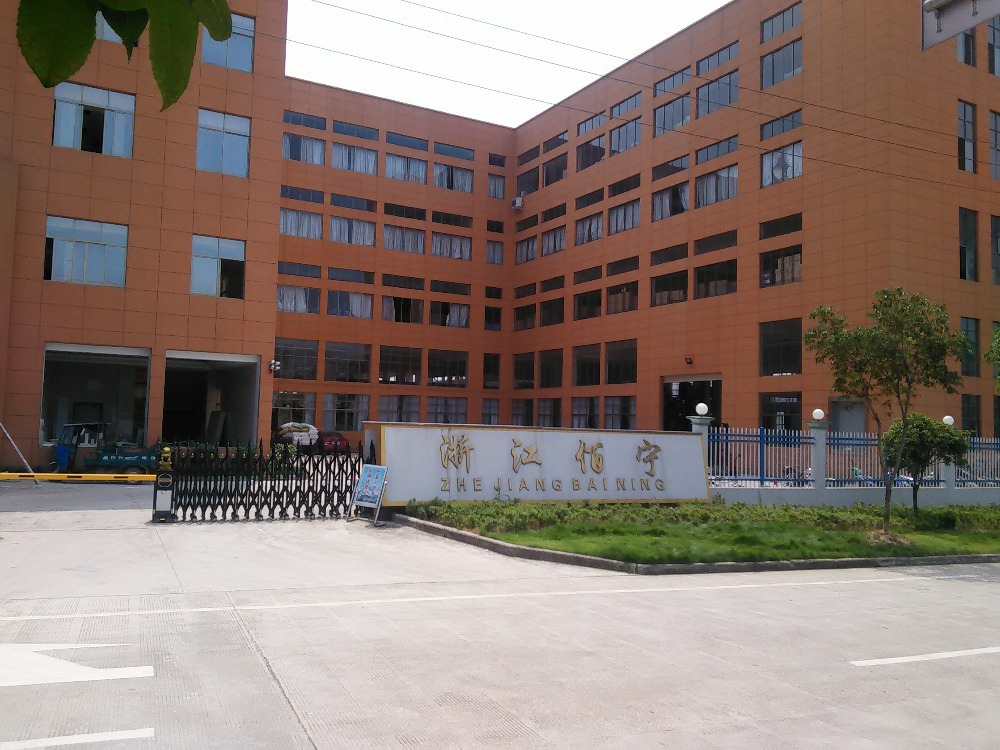 factory of x bike.jpg