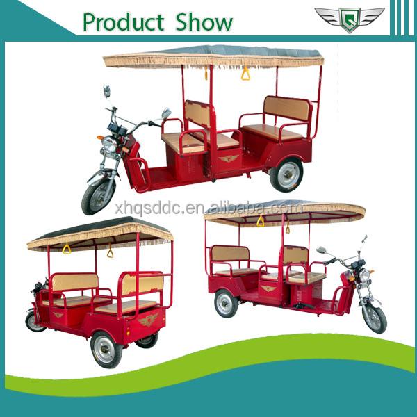 QS-D battery auto rickshaw.jpg