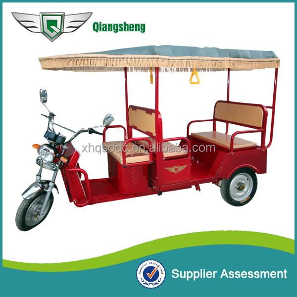 battery electric rickshaw for passenger.jpg