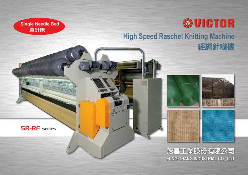 Raschel knitting machine.jpg