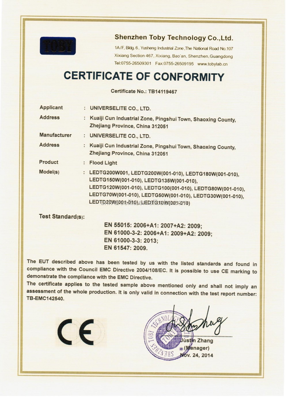 TB-EMC142540 -EMC.jpg