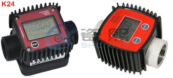 sales15@gninstruments com: Digital turbine flowmeter