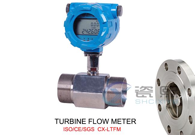 sales15@gninstruments com: (ISO/CE/SGS)Turbine Flow Meter