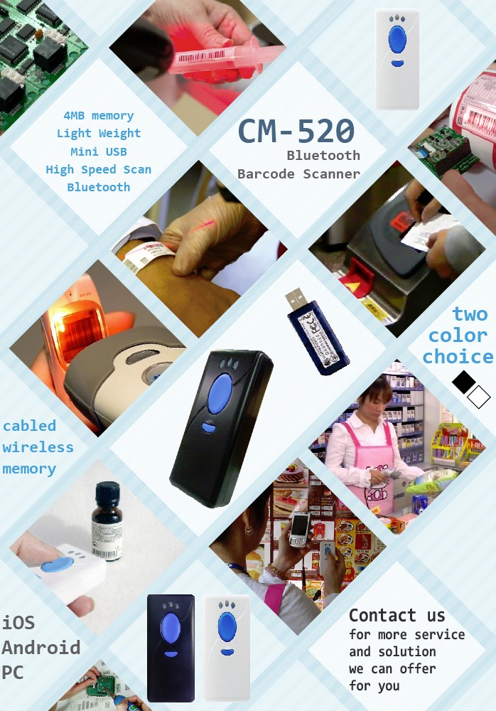 Taiwan CANMAX data collector,bluetooth wireless barcode