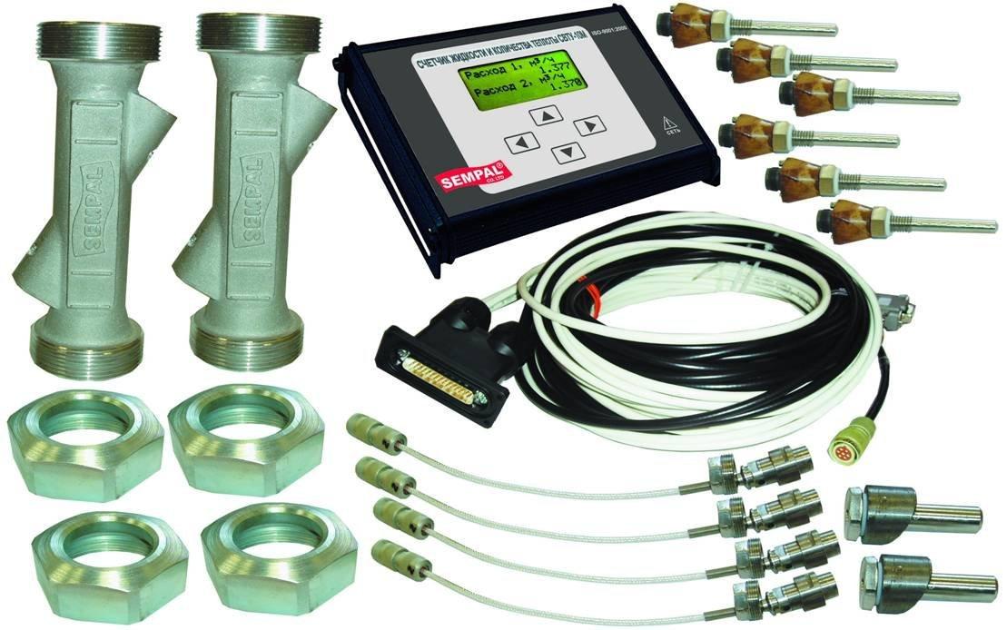 Heat Water Meter Ultrasonic SEMPAL SVTU 10M