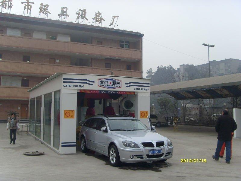 machine automatique de lavage de tunnel voiture de convoyeur sys 901 machine laver haute. Black Bedroom Furniture Sets. Home Design Ideas