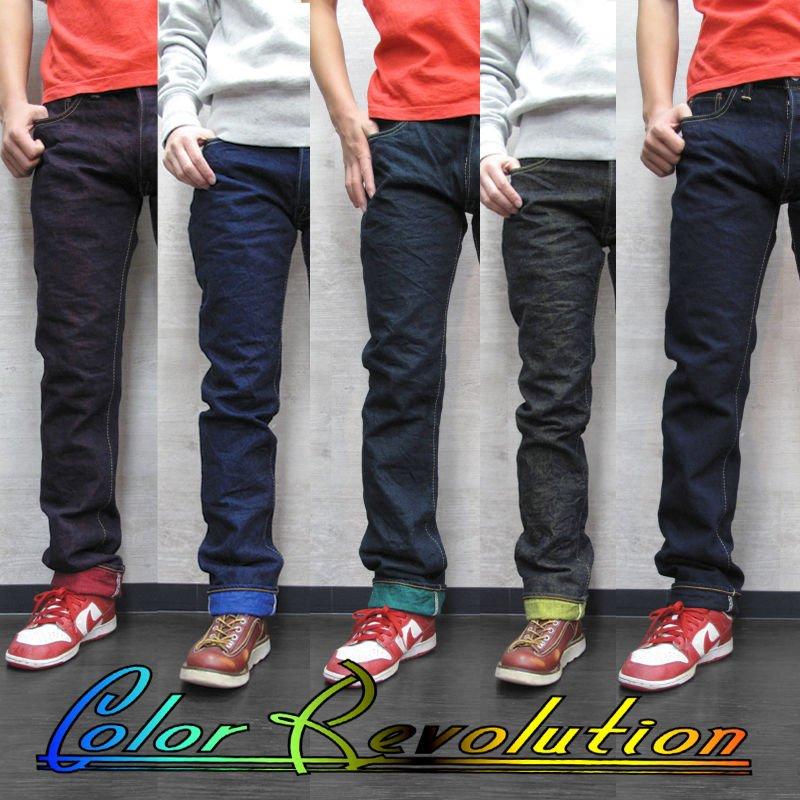 f rben sie jeans tenryo denim farben revolution tdp005 red. Black Bedroom Furniture Sets. Home Design Ideas