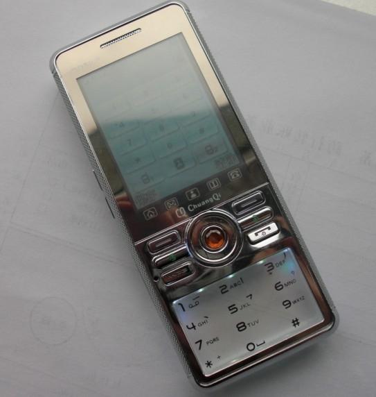 TK888 gsm mobile phone